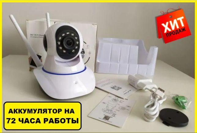 WiFi Камера. IP камера видеонаблюдение. С удаленным доступом.Видеонян