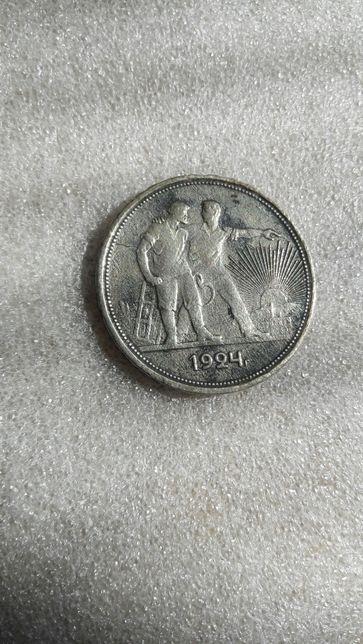 Продам рубль 24 года