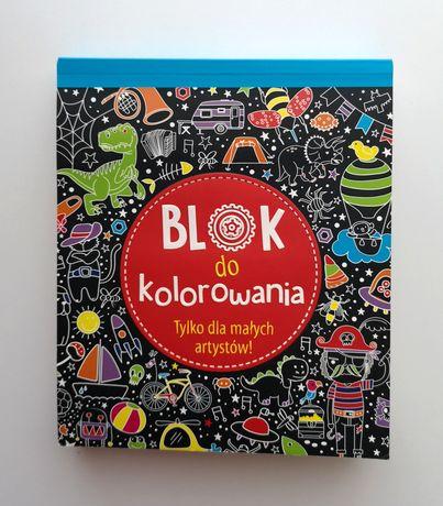 kolorowanki blok do kolorowania tylko dla małych artystów, olesiejuk