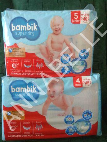 Бесплатная олх доставка Укрпочтой! Подгузники памперсы Вамбик Bambik