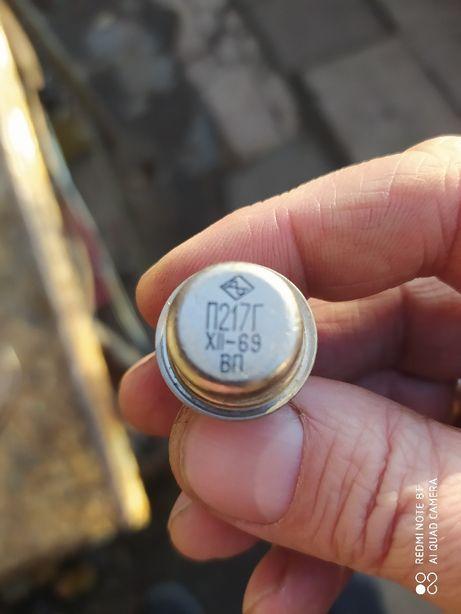 Транзистор биполярный П217Г
