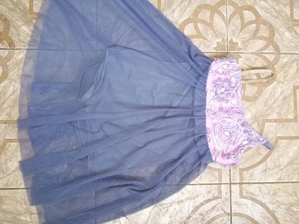 Купальник костюм платье для танцев контемп модерн