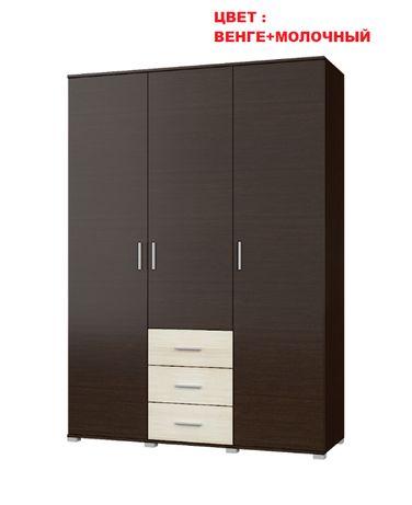 Шкаф для одежды Бриз ШП 5 с выдвижными ящиками