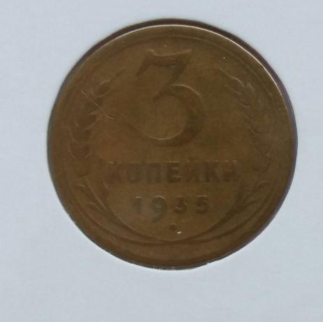 **P 3 kopiejki 1935 CCCP - ZSRR Rosja stara moneta