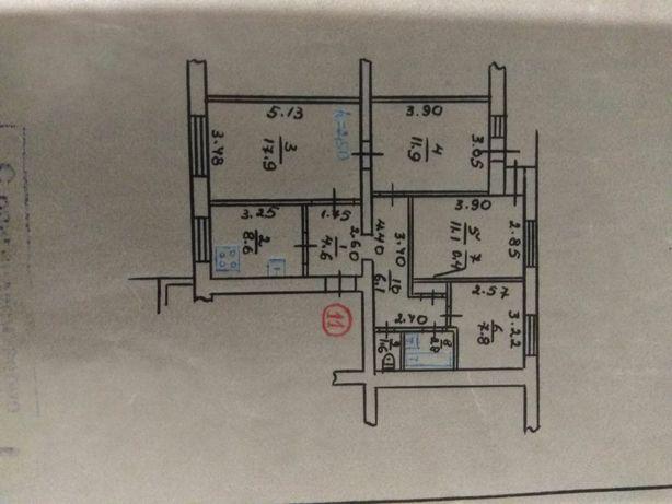 продам четырёх комнатную квартиру