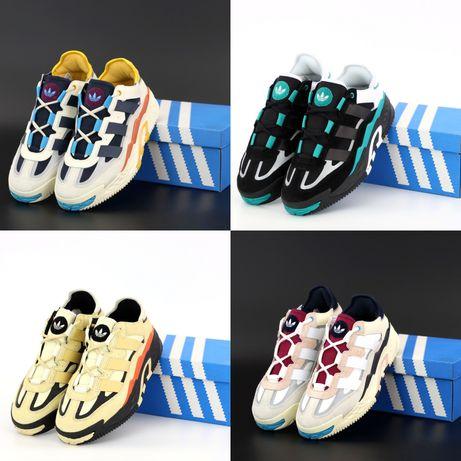 Мужские кроссовки Adidas Niteball! 41-45! Кожа! Хит продаж!