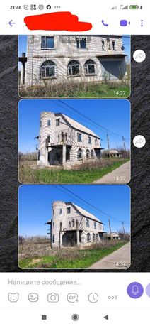 Продам дом и 1га земли