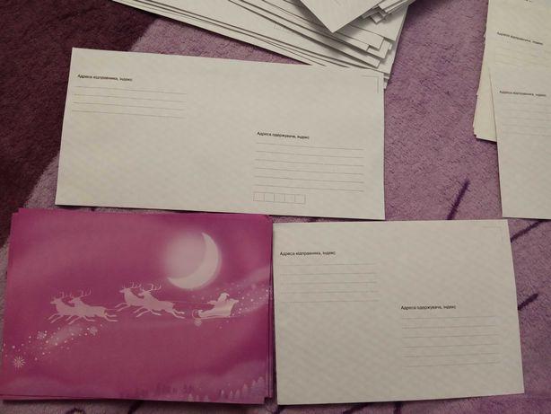 Почтовые конверты. Конверт. Новые