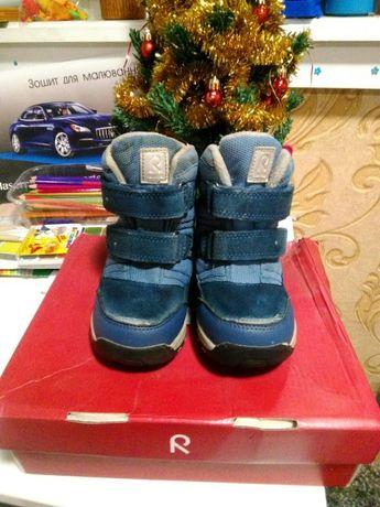Reima 25 зимние сапожки, ботинки