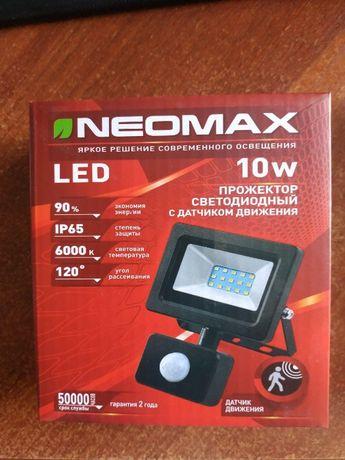 Прожектор светодиодный 10-20 Ватт с датчиком движения и датчики движ