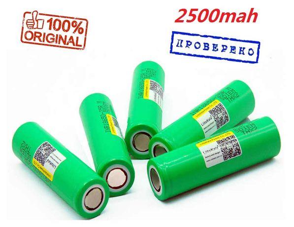 Высокотоковый аккумулятор 18650 Samsung 25R LiitoKala 2500мАч 20А