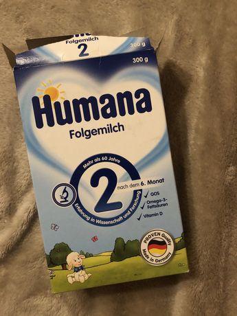 Humana 2 маленька пачка