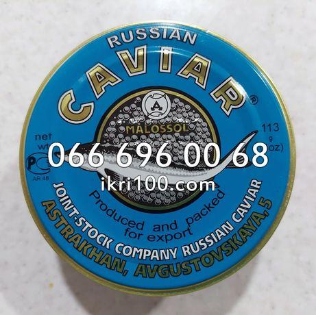 Натуральная черная икра севрюги 113грам Астрахань 360гр. красная рыба