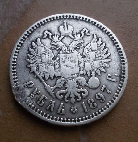 Продам царский серебряный рубль 1897г.