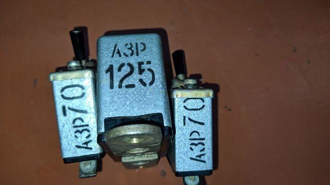 Продам Азр125,Азр 70