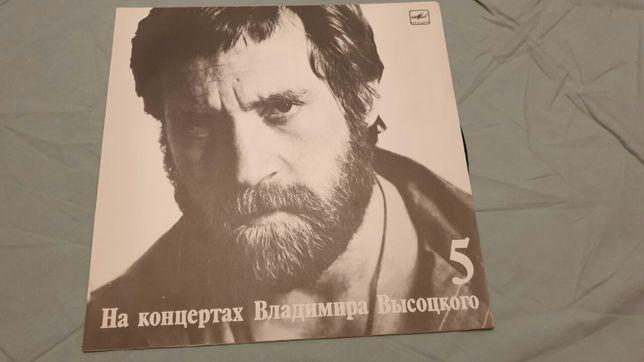 Пластинка винил На концертах Владимира Высоцкого 5 - Мир Вашему дому.