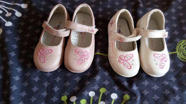 Туфельки для двійні