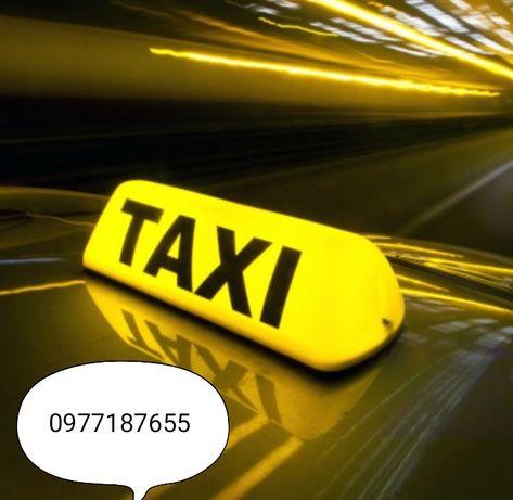 Предлагаю  такси..
