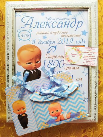Метрика конверт ножниці книга побажань дипломи хрещеним постери картки