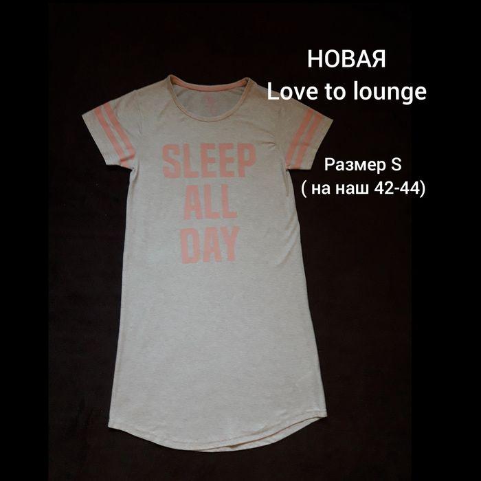 Новая ночная рубашка Love to lounge пижама одежда для сна Николаев - изображение 1