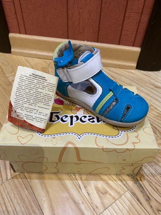 Детская обувь Киев - изображение 1