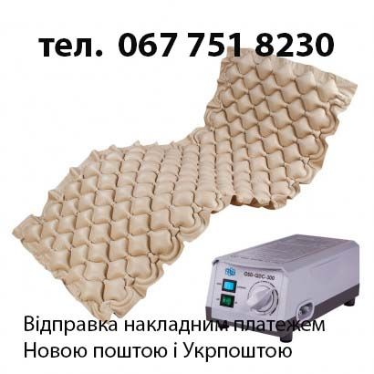 Протипролежневий|антипролежневый матрас с функцией статики OSD-QDS-300