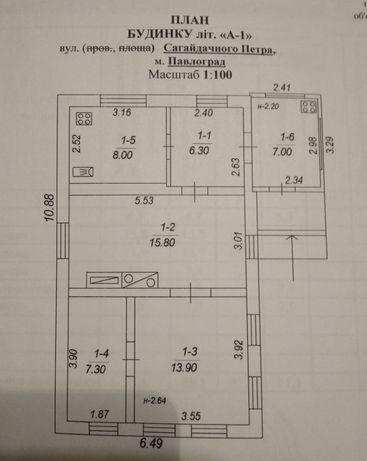 Продам дом - район сш N20