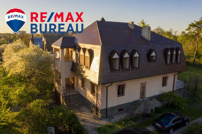 Продажа дома Переяслав-Хмельницкий 18сот.земли