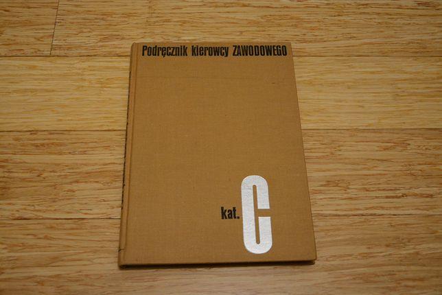 Podręcznik kierowcy zawodowego kat. C - (rok wyd. 1972)