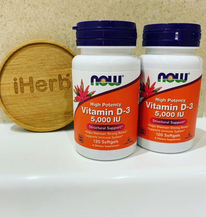 Витамин д3 Мариуполь - изображение 1