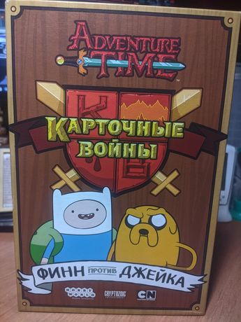 """Настольная игра """"Карточные войны"""" Время приключений"""