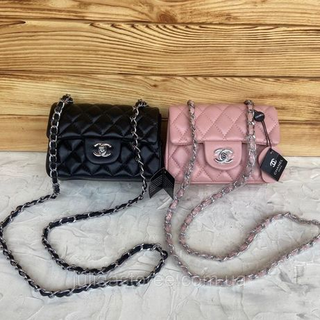 Женская кожаная сумка через плечо стеганная Chanel mini жіноча шкіряна