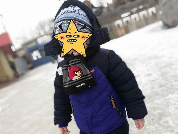 Куртка и штаны на мальчика зимняя теплая 92-98 комплект