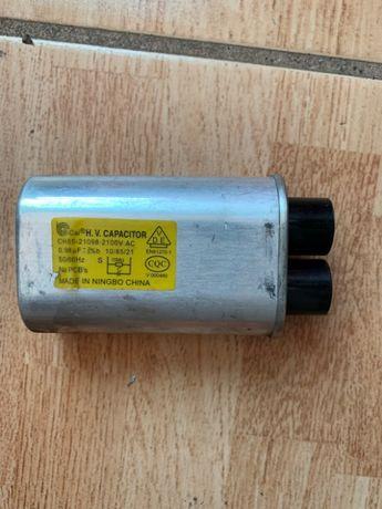 Kondesator CH85_21098_2100V AC
