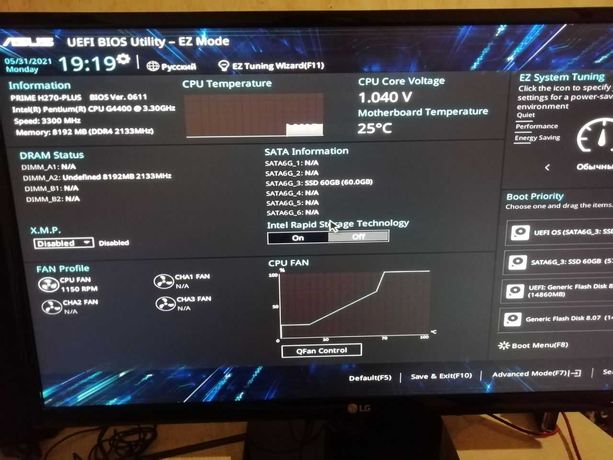 Компьютер asus prime h270 plus