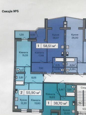 Сонячна однокімнатна квартира 58.5 кв.м.