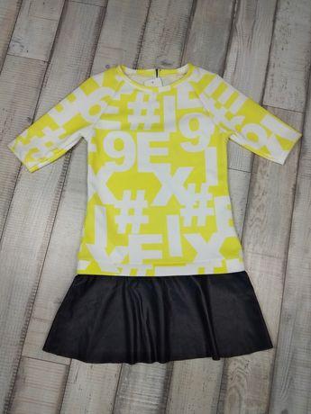 Tunika sukienka mini ekoskóra S/M