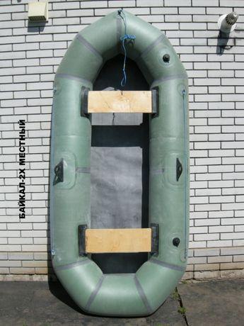 Лодка надувная резиновая Байкал 2х местная Лисичанск