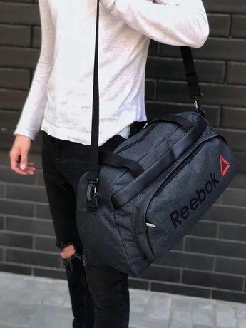 АКЦИЯ! Сумка Спортивная Reebok Nike мужская-женская,дорожная, стильная