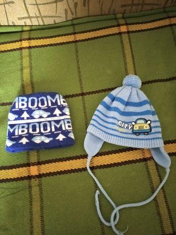 продам шапочки зимние на мальчика на 1-2 года