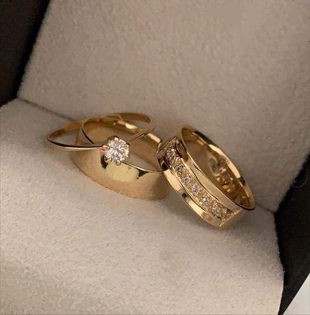 Piękna Zdobiona Para Złotych Obrączek Ślubnych