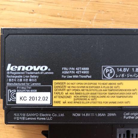 Bateria Lenovo 42T4899 42T4900 - Novo