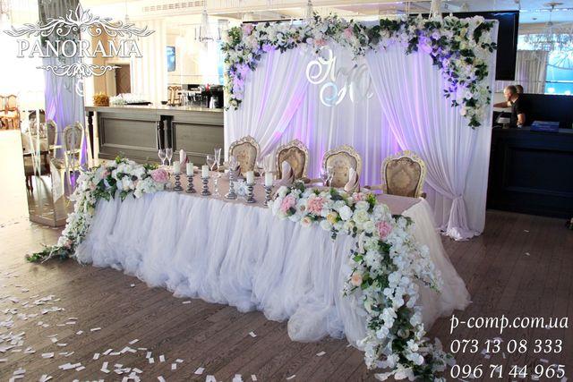 Оформление свадьбы, аренда арки, свадебная арка, украшение свадьбы
