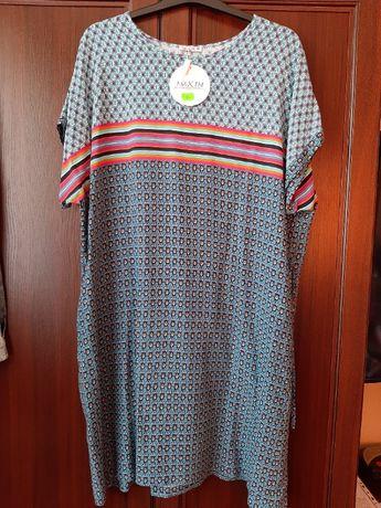 Sukienka na upały 46 :) Maxim