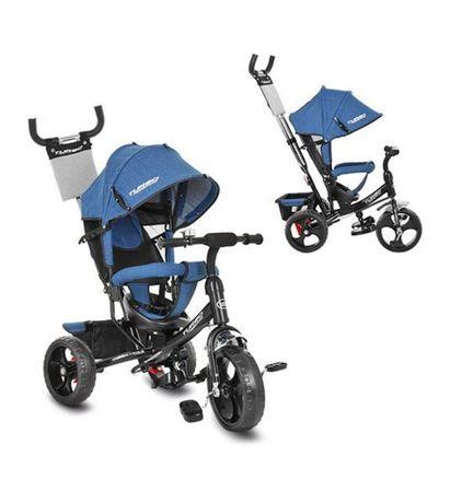 Велосипед трёхколёсный детский, регулировка сиденья, звоночек, ровер