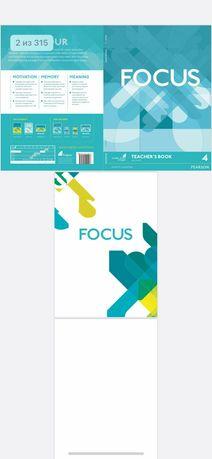 Гдз на книгу  focus 4 (teacher's book)