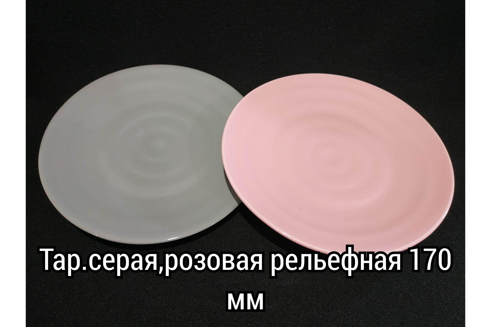 Тарелки, миски, салатники, ОЛХ доставка