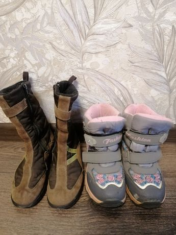 Зимние сапоги на 2 киндера
