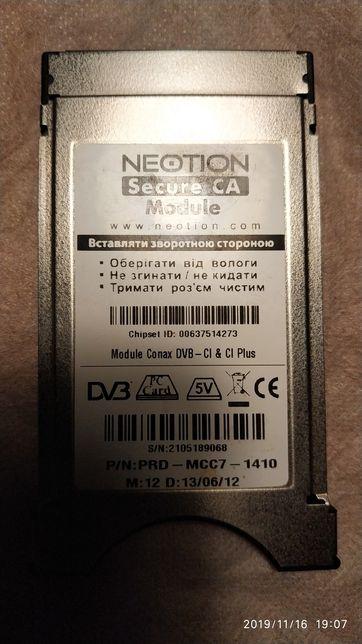 Продам модуль для цифрового телебачення