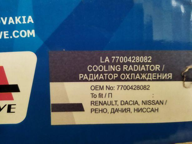 Радиатор охлаждения для авто с кондиционером DACIA,Renault,Nissan